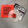 Teatime Dub Encounters (クリア・ヴァイナル仕様/アナログレコード)