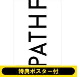 《特典ポスター付き》 BUMP OF CHICKEN TOUR 2017-2018 PATHFINDER SAITAMA SUPER ARENA 【初回限定盤】 (Blu-ray+CD)