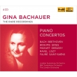 Gina Bachauer : The Rare Recordings (4CD)