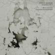 交響曲第6番「悲劇的」 テオドール・クルレンツィス&ムジカエテルナ (2枚組アナログレコード)