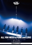 ALL YOU NEED is PUNK and LOVE <特典付きデラックス版>