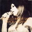 Adoro -La Reine De Saba: アドロ サバの女王 +1 【生産限定盤】<MQA/UHQCD>