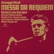 レクィエム ヘルベルト・フォン・カラヤン&ベルリン・フィル、ミレッラ・フレーニ、他(2CD)