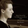 平均律クラヴィーア曲集 第2巻 イリーナ・メジューエワ(ピアノ)(2CD)