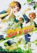 DIVE!! 2 カドカワコミックスAエース