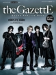 GiGS Presents the GazettE Sound Analyze Book [シンコー・ミュージック・ムック]