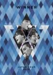 WINNER JAPAN TOUR 2018 〜We'll always be young〜【初回生産限定盤】 (3DVD+2CD)