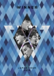 WINNER JAPAN TOUR 2018 〜We'll always be young〜【初回生産限定盤】 (2Blu-ray+2CD)