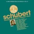室内楽作品集 パウル・バドゥラ=スコダ、ヴィリー・ボスコフスキー、アルフレート・ブレンデル、ウィーン・コンツェルトハウス四重奏団、他(14CD)