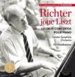 ピアノ協奏曲 第1番、第2番 スヴャトスラフ・リヒテル、コンドラシン&ロンドン交響楽団 (アナログレコード)