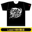 モンスターストライク 墨絵 Tシャツ L(マナ神化)【Loppi・HMV限定】