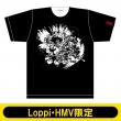 モンスターストライク 墨絵 Tシャツ XL(モーツァルト獣神化)【Loppi・HMV限定】