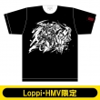 モンスターストライク 墨絵 Tシャツ M(ミロク進化)【Loppi・HMV限定】