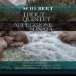 ピアノ五重奏曲「鱒」、アルペジョーネソナタ:ワルター・パンホーファー(ピアノ)、他 (180グラム重量盤レコード/Vinyl Passion)