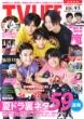 TV Life(テレビライフ)首都圏版 2018年 9月 7日号