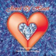 Jewel Of Heart