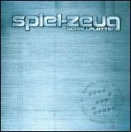 Various/Spiel Zeuq Schallp Altten Sammlung 2