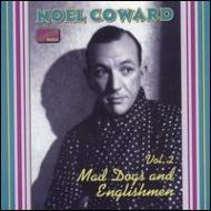 Mad Dogs And Englishmen -Complete Recordings Vol.2 1932-1936