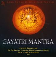 Rattan Mohan Sharma/Gayatri Mantra-hymn To The