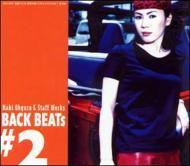 大黒摩季/Maki Ohguro Back Beats #2 - Maki Ohguro & Staff Works