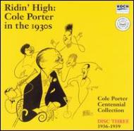 Various/Cole Porter In The 1930's Vol3