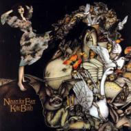 Kate Bush/Never For Ever