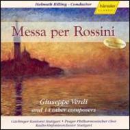 Italian Composers Classical/Messa Per Rossini: Rilling / Stuttgart. rso