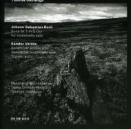J.S. Bach / Veress/Cello Suite.1 / String Trio Sonatas For Solo: Demenga(Vc)t.zimmermann(Va)