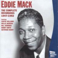 Complete Recordings 1947-1952
