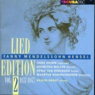 メンデルスゾーン=ヘンゼル、ファニー(1805-1847)/Lieder Vol.2: Grimm(S)muller(Ms)rensburg(T)