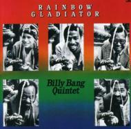 Rainbow Gladiator