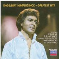 エンゲルベルト・フンパーディンク/Greatest Hits