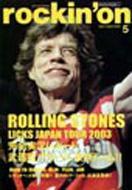 Magazine (Book)/Rockin' On 03 / 5月号