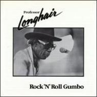 Rock N Roll Gumbo