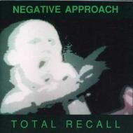Toatl Recall