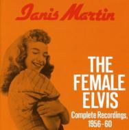 Female Elvis: Complete Recordin