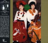 Eyes On Green / Syzygys Live At東京インクスティック 1988