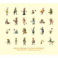 ゲーム ミュージック/ファイナルファンタジータクティクスアドバンス ラジオエディション - コンプリートバージョン Vol.3