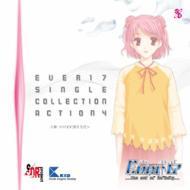 ゲーム ミュージック/Ever17 シングル コレクション Action 4八神ココ(Cv望月久代)