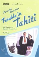 バーンスタイン、レナード(1918-1990)/Trouble In Tahiti: P.daniel / City Of London Sinfonia Etc
