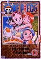 ONE PIECE/One Piece: ワンピース: Piece.11