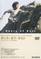 Movie/ダンス オブ ダスト Raghs E Khak