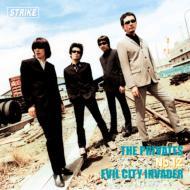 No.12 EVIL CITY INVADER