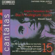 バッハ(1685-1750)/Cantata.40 60 70 90: Suzuki / Bach Collegium Japan Vol.15