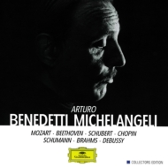 Box Set Classical/The Art Of Michelangeli(Complete Dg Recordings)