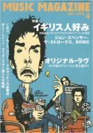 Magazine (Book)/Music Magazine: 02 / 4月号