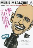 Magazine (Book)/Music Magazine: 02 / 5月号