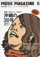 Magazine (Book)/Music Magazine: 02 / 6月号