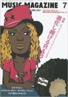 Magazine (Book)/Music Magazine: 02 / 7月号