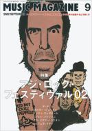 Magazine (Book)/Music Magazine: 02 / 9月号